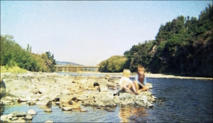 Moonshine Bridge & siblings, c. 1974.